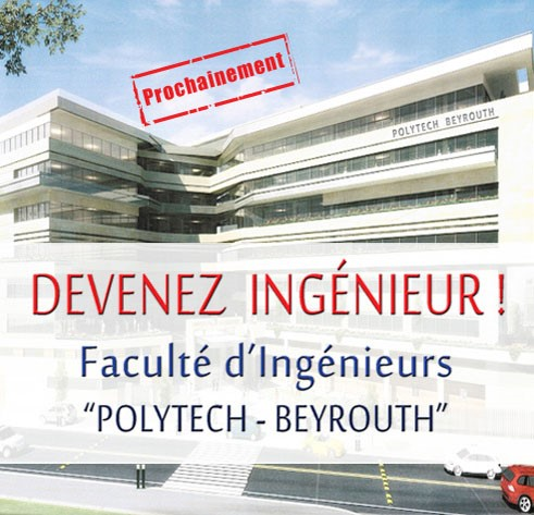 Faculty of Engineering : Double Degree Program