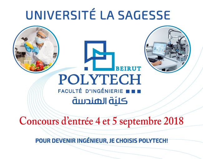 Polytech entrance exam: September 4th & 5th