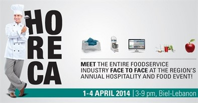 "SFHM attending the ""21st edition of HORECA 2014"""