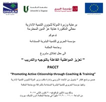 Promoting Active Citizenship through Coaching & Training