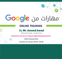 ULS is delighted to offer Maharat min Google online training