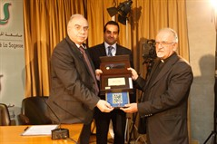 Seminar on Islamic Banking and Signing of Protocol between the Faculty and Al-Baraka Group